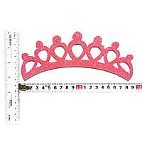 """Пластиковый шаблон """"Корона"""" для создания короны из фоамирана, фетра, картона"""