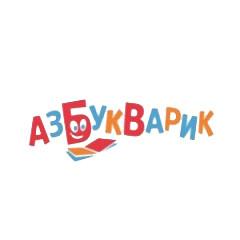 Издательство Азбукварик