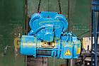 Тельфер электрический для подъема груза от 0,5 до 10 тонн серии Т10, фото 4