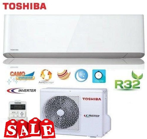 Кондиционер- Toshiba MIRAI Inverter New (-15°C) RAS-10BKVG-EE(UA)