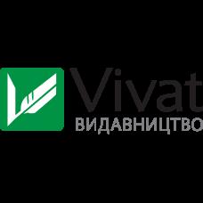 Издательство Виват