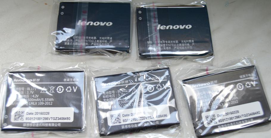 Lenovo A368 аккумулятор батарея BL171 1500 mAh