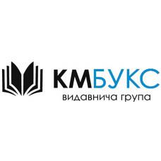 Издательство Країна Мрій