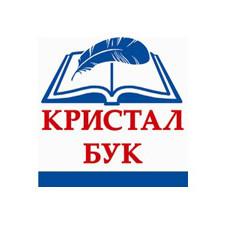 Издательство Кристал бук