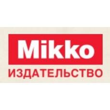 Издательство Микко