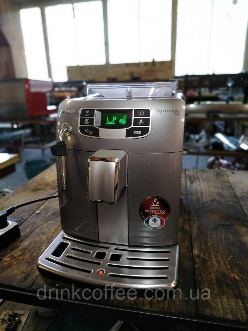 Кофемашина автоматическая Saeco Intelia