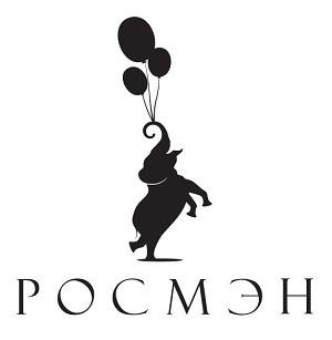 Издательство Росмэн