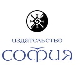 Издательство София