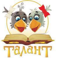 Издательство Талант