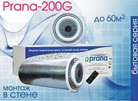 Приточно-вытяжное устройство Прана-200G бытовая