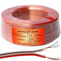 Кабель акустический Sound Star, CCA, 2х0.22мм², прозрачный, 100м