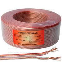 Кабель акустический Sound Star, CCA, 2х0.35мм², прозрачный, 100м