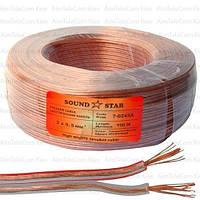 Кабель акустический Sound Star, CCA, 2х0.50мм², прозрачный, 100м