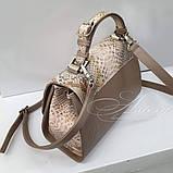 Женская бежевая сумка LAURA из кожи и питона, фото 3