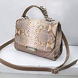 Женская бежевая сумка LAURA из кожи и питона, фото 2