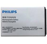 Аккумулятор Philips AB1600DWMT AB1600DWML. Батарея Philips AB1600DWMT (1600 mAh). Original АКБ (новая)