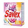 Порошок стиральный Savex 400г автомат color
