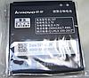 Lenovo S889t аккумулятор батарея BL197 2000 mAh