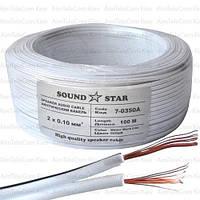 Кабель питания Sound Star, CCA, 2х0.10мм², белый, 100м