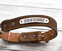 Адресник жетон для собак, медальон с гравировкой - табличка шильда