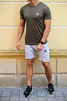 Оливковая футболка (хаки) и серые шорты с брендами (Nike, Adidas, Reebok, Under Armour, Jordan, Fila, Puma)