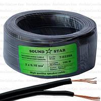 Кабель питания Sound Star, CCA, 2х0.10мм², чёрный, 100м