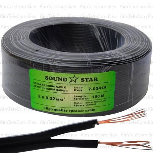 Кабель живлення Sound Star, CCA, 2х0.22мм2, чорний, 100м