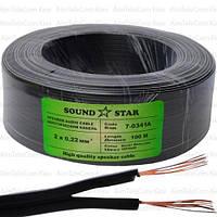 Кабель питания Sound Star, CCA, 2х0.22мм², чёрный, 100м