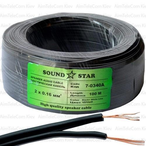 Кабель живлення Sound Star, CCA, 2х0,16мм2, чорний, 100м