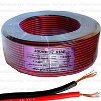 Кабель питания Sound Star, CCA, 2х0.22мм², красно-чёрный, 100м