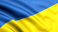 День конституции Украины - поздравляем с праздником!