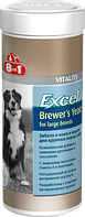 Витамины 8in1 Excel Brewer's Yeast 8в1 Ексель Бреверс для крупных собак 80 табл.