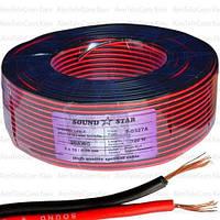 Кабель питания Sound Star, CCA, 2х0,32мм², красно-чёрный, 100м
