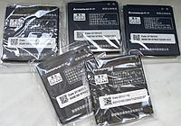 Lenovo S870 аккумулятор батарея BL197 2000 mAh