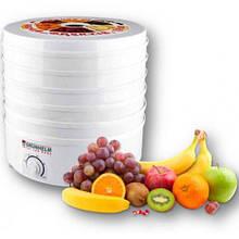 Сушка для фруктов и овощей Grunhelm BY1162 520 Вт 5 вместительных полок