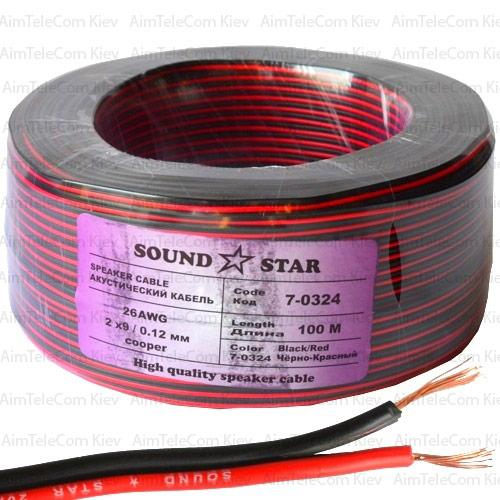 Кабель живлення Sound Star, Cu, 2х0.10мм2, червоно-чорний, 100м