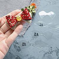 """Пластиковые шаблоны набор из 4 шт """"Бант"""" для создания бантиков в виде заколок, повязок, резинок"""