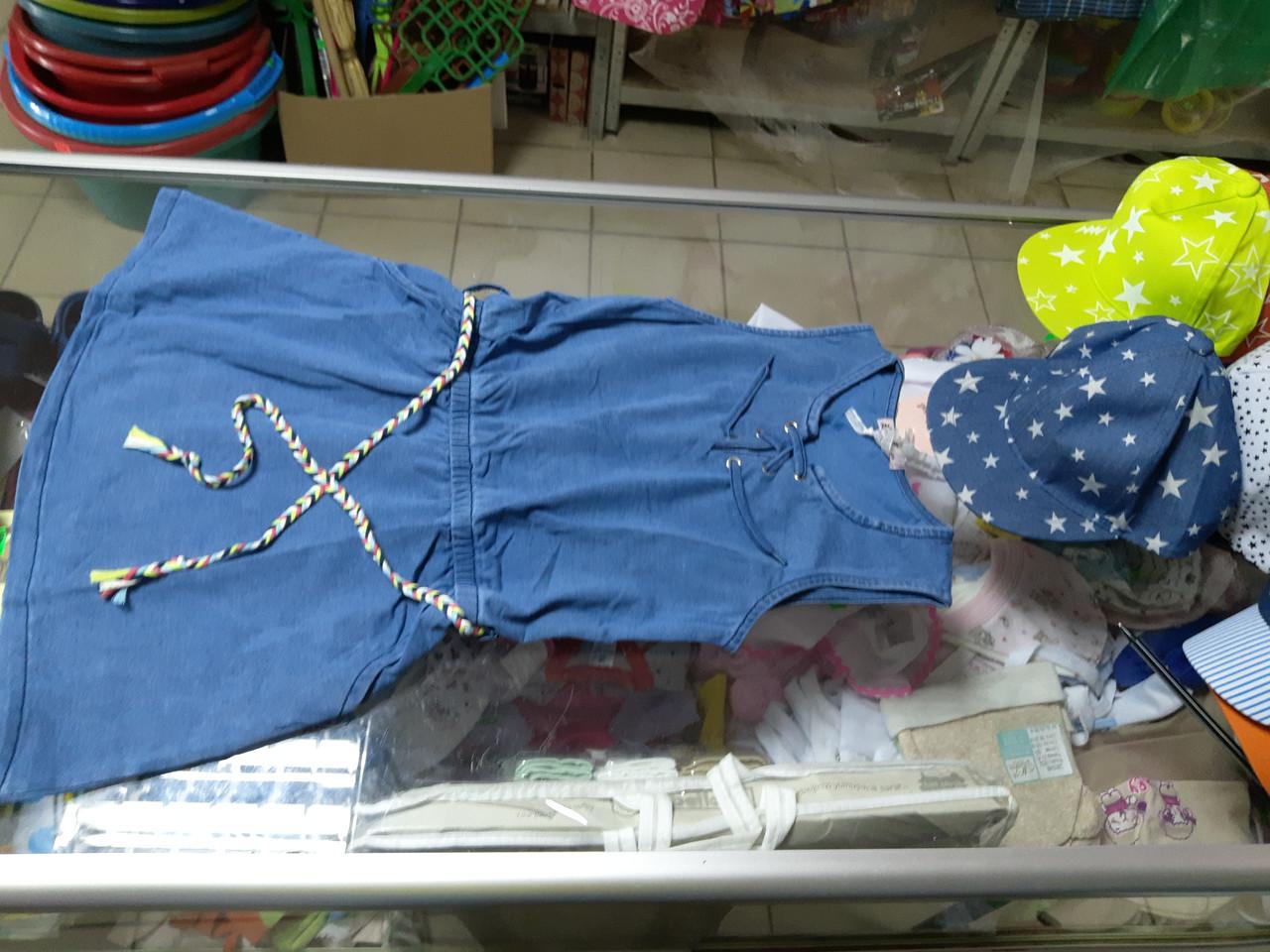 Джинсовое летнее платье сарафан детский с карманами р.128 - 170