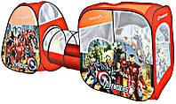 Детская палатка-тоннель 8015AS Мстители