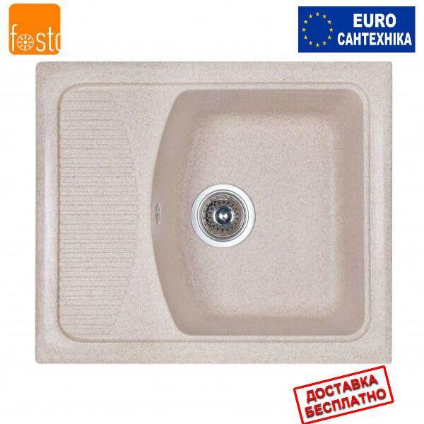 Кухонная гранитная мойка FOSTO 58x50 SGA-806