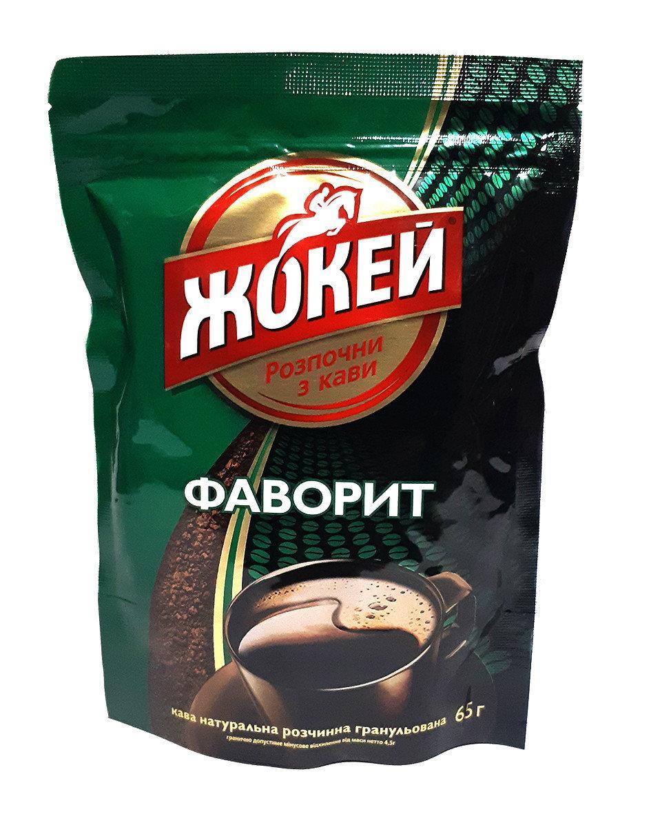 Кава розчинна сублімована Жокей Фаворит 65 г