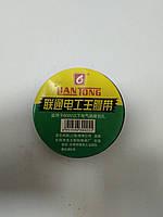 Изолента ПВХ Lang Tong черная 25м х 16мм GAV 76, фото 1