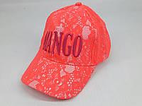 Бейсболка Mango дев. кораловая гипюр 1021 Vietnam 54см(р)
