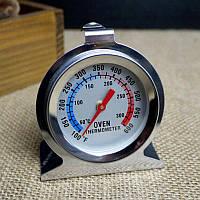 Термометр для духовки универсальный OVEN thermometer