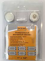 """Комплект футорок Ocean RZZ 1/2""""(15мм) х 1""""(25мм) 50"""
