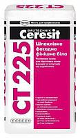 Шпаклевка фасадная финишная Ceresit CT 225 белая 25 кг