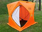 Палатка куб - Fly Cat Winter Tent Ice Cube - Оранжевая, фото 2