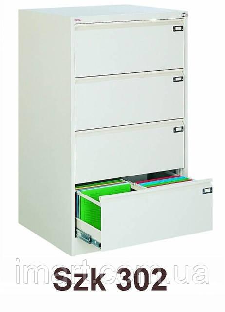 Металлический шкаф картотечный Szk 302. Металева шафа картотечна