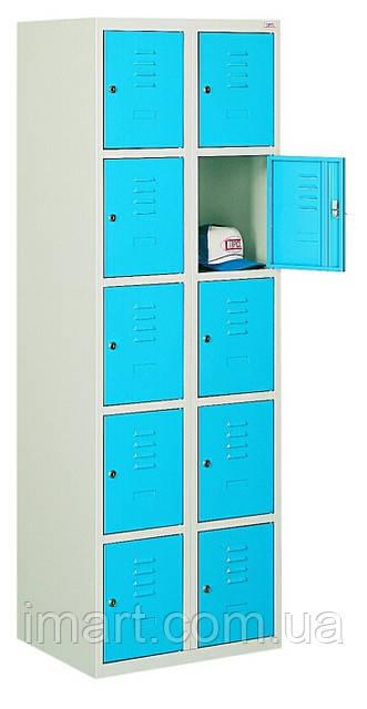 Ячеечный металлический шкаф (локер) на 10 отделений. Осередковий металева шафа (локер) на 10 відділ