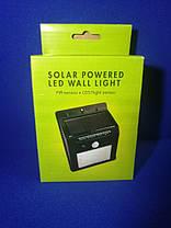 Уличный светильник на солнечной батарее, фото 2